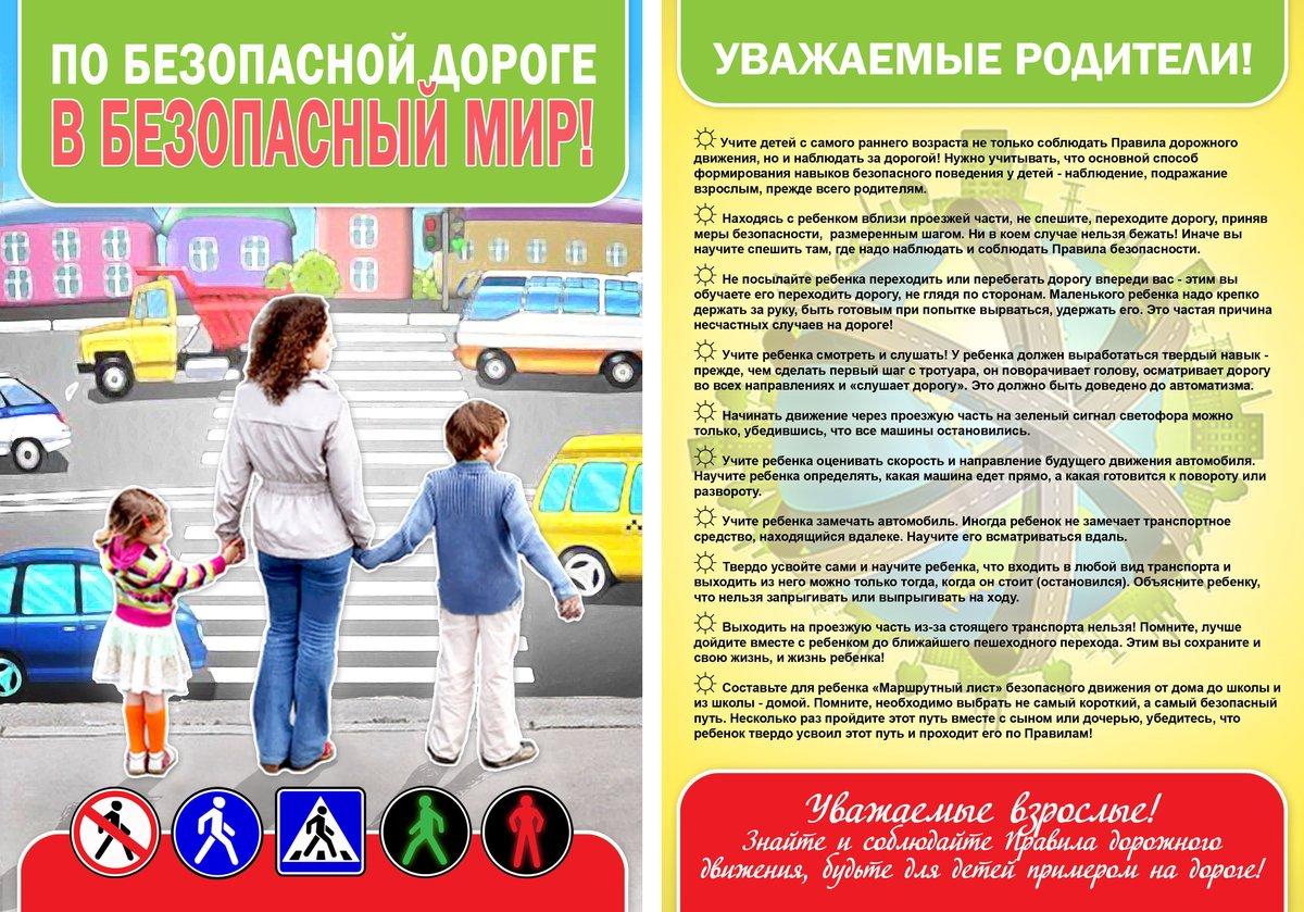 транспорт специального назначения