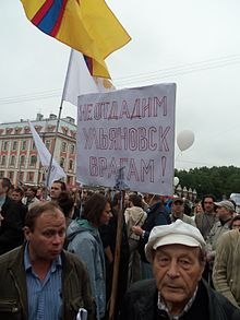 база нато в киргизии