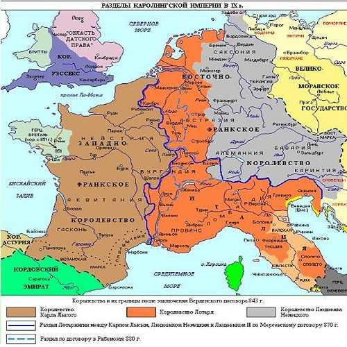 западная римская империя на карте
