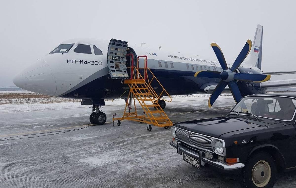 ан 32 самолет