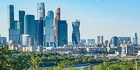 основные проблемы российской экономики