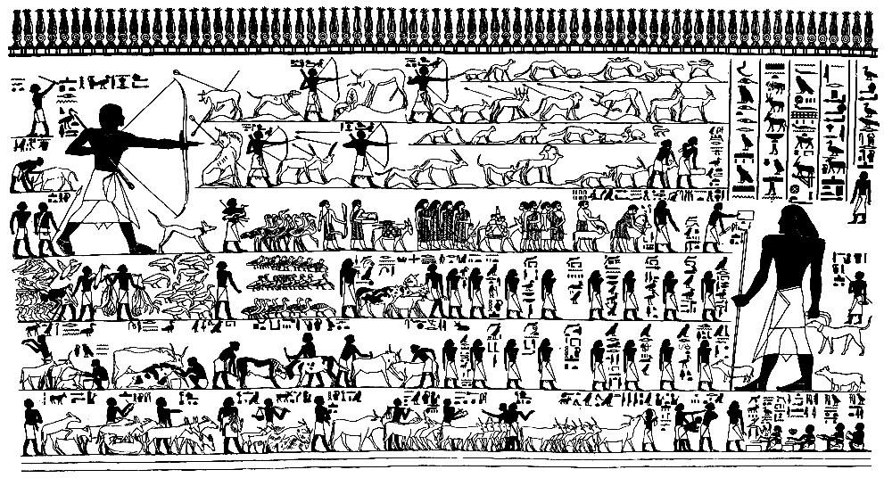 армия египта в древности