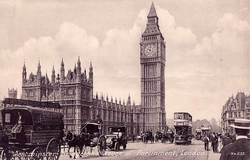 1859 год это какой век