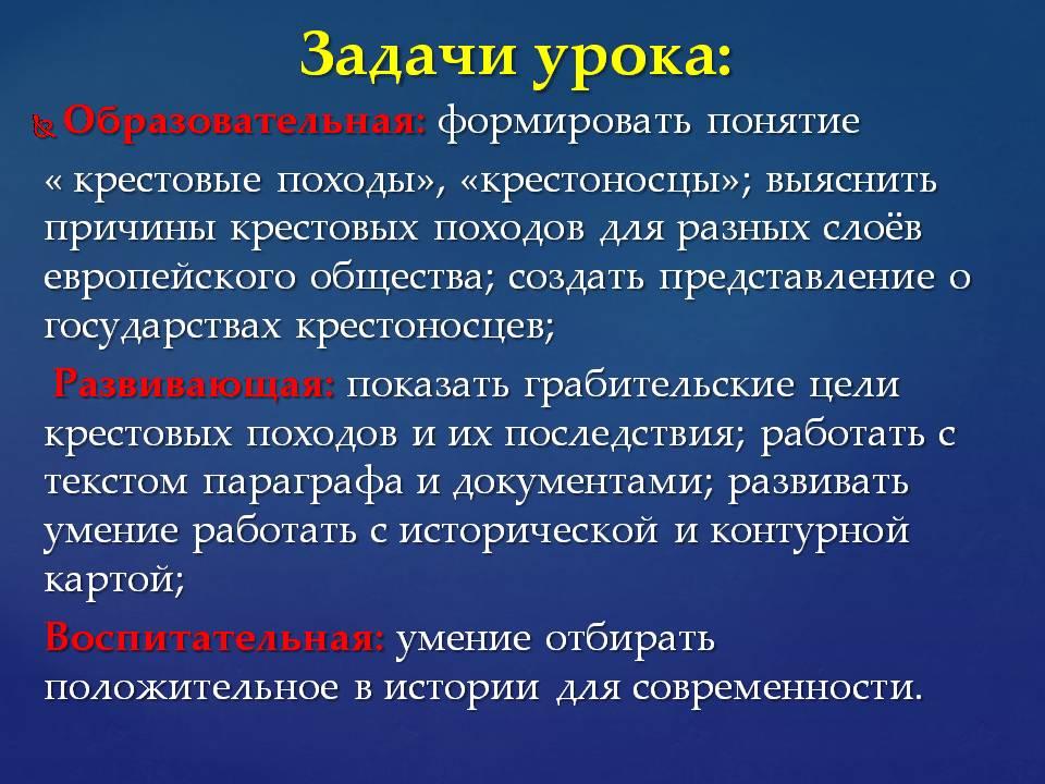 крестовый поход 1189 1192