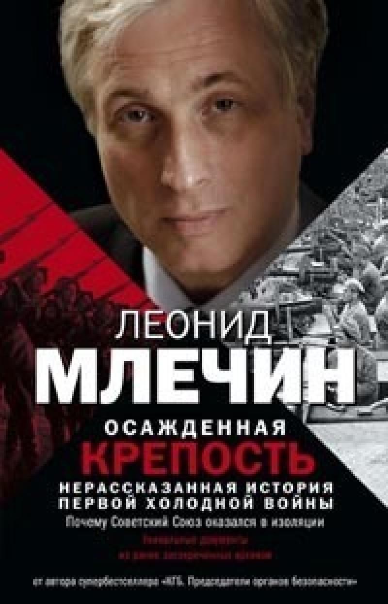 семенов григорий михайлович