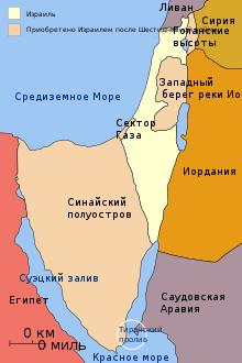 арабо израильский конфликт причины