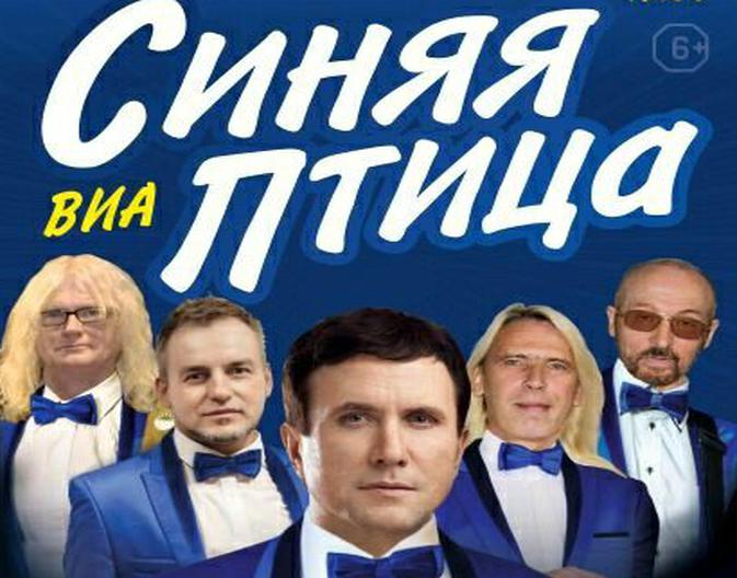 алеша в болгарии русский