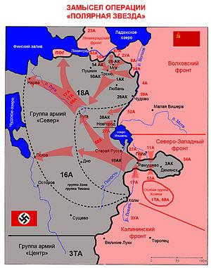 командующий западным фронтом