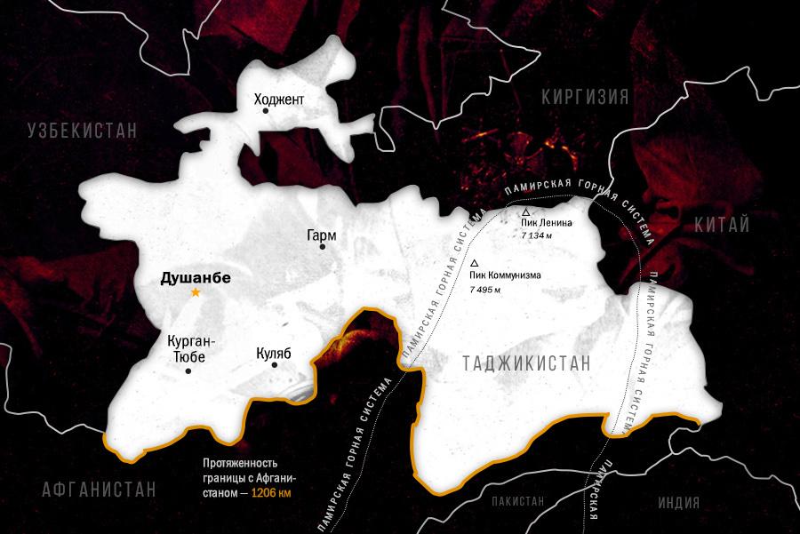 война в таджикистане 1992 1997 видео