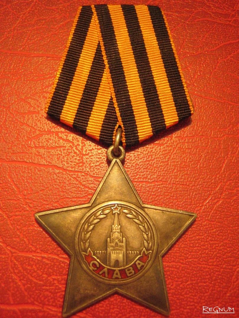 ордена великой отечественной