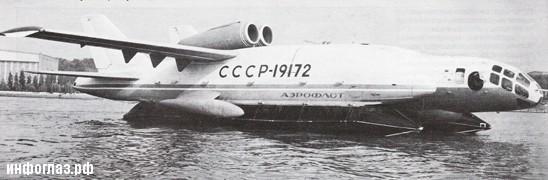 роберто бартини авиаконструктор