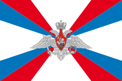 министры обороны ссср и россии список