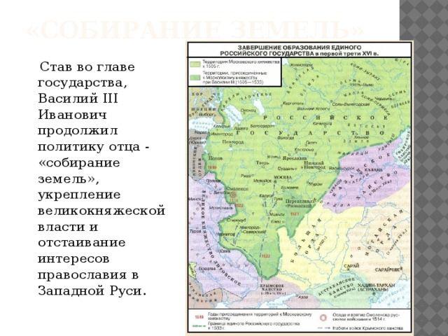 присоединение пскова к московскому