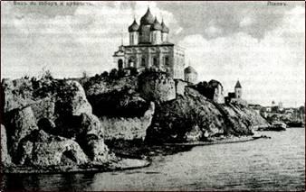 присоединение псковской земли к российскому государству