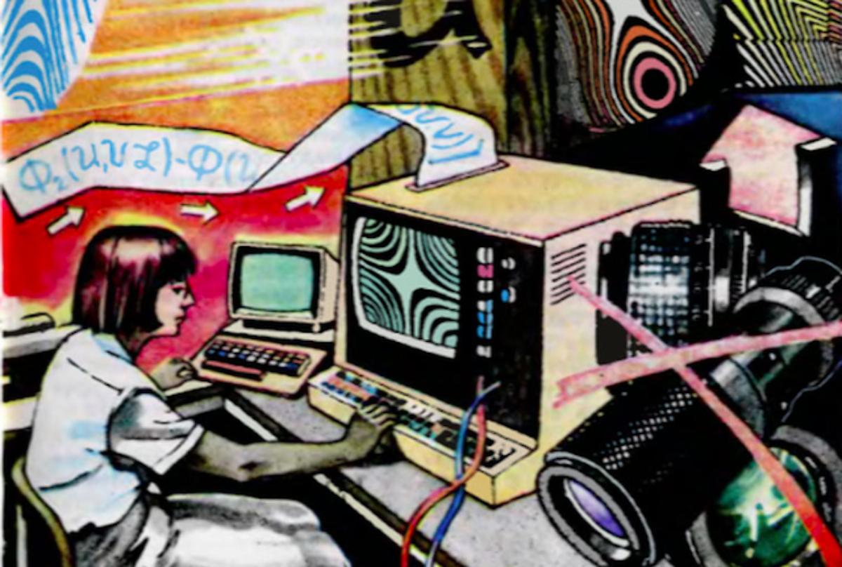 первый бытовой персональный компьютер в ссср