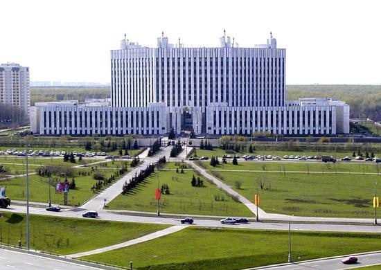 военная академия генерального штаба вооруженных сил рф