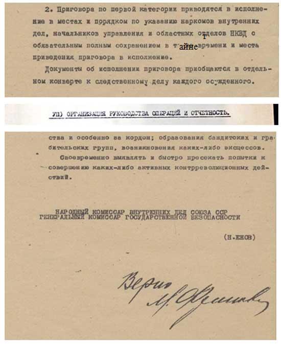 разделение польши 1939