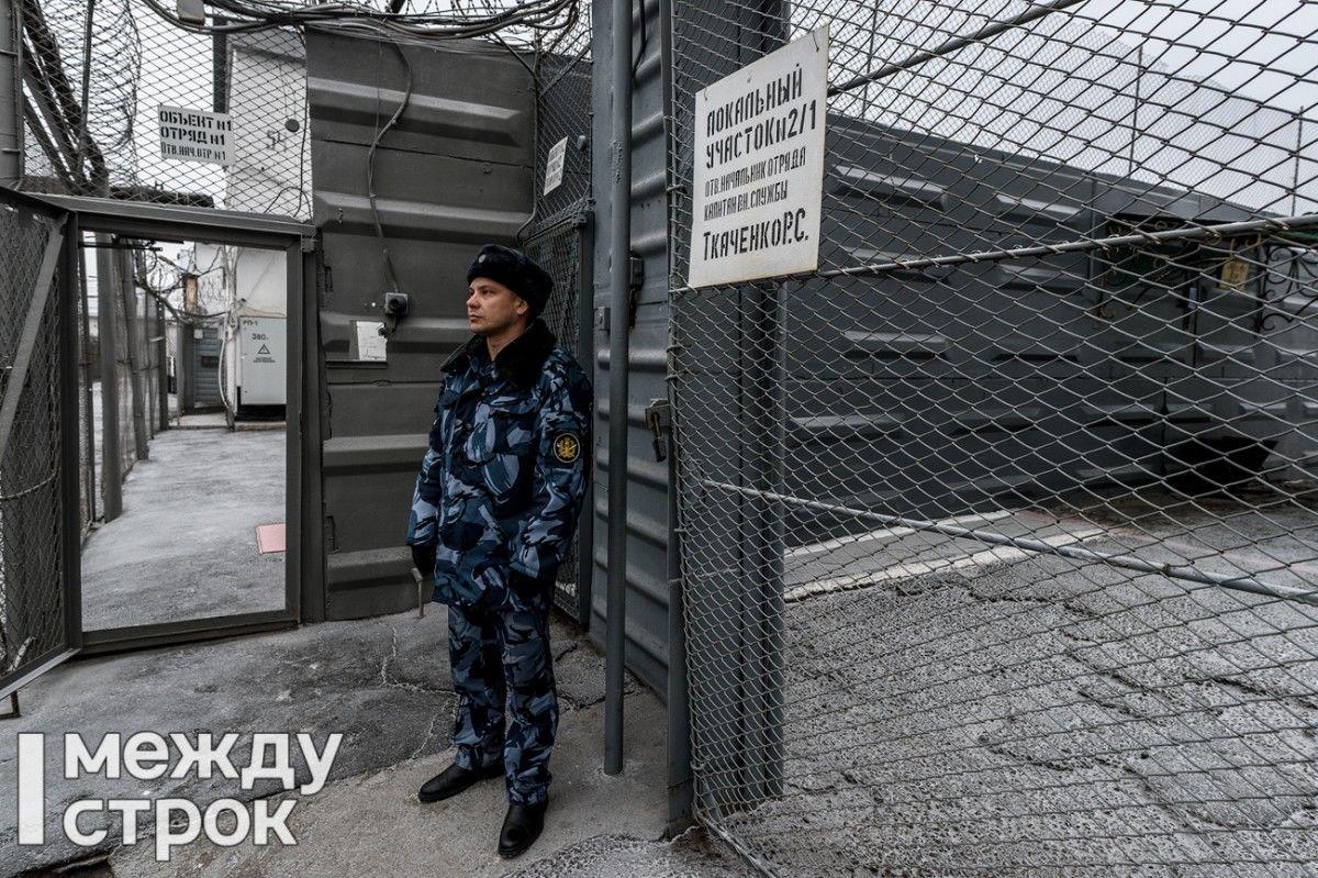 женские тюрьмы россии для пожизненного заключения