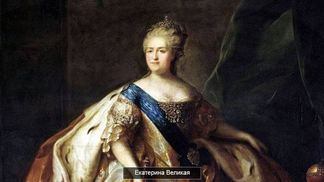 императрицы российской империи