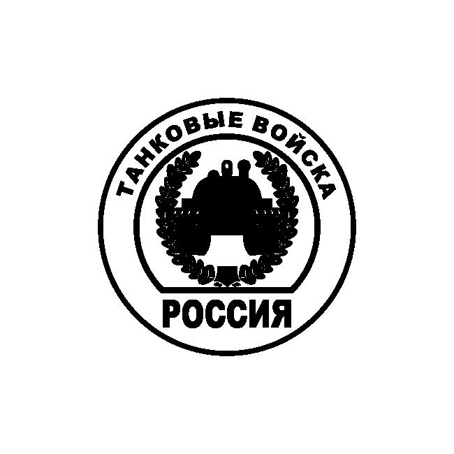 структура танкового полка