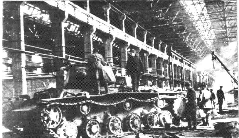 тракторный завод в волгограде