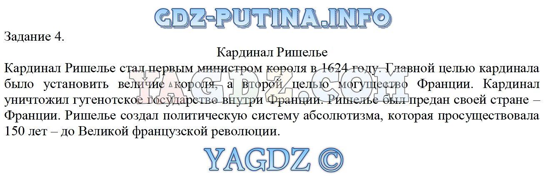 10 августа 1792 г