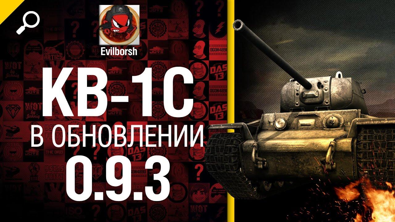 экипаж танка т 34 количество человек