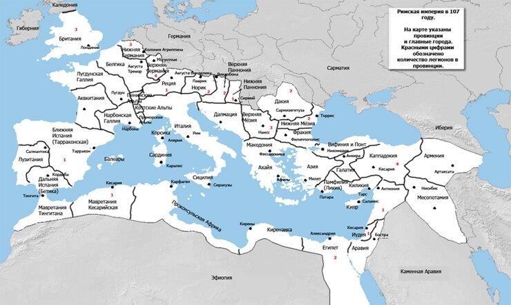 мировые империи