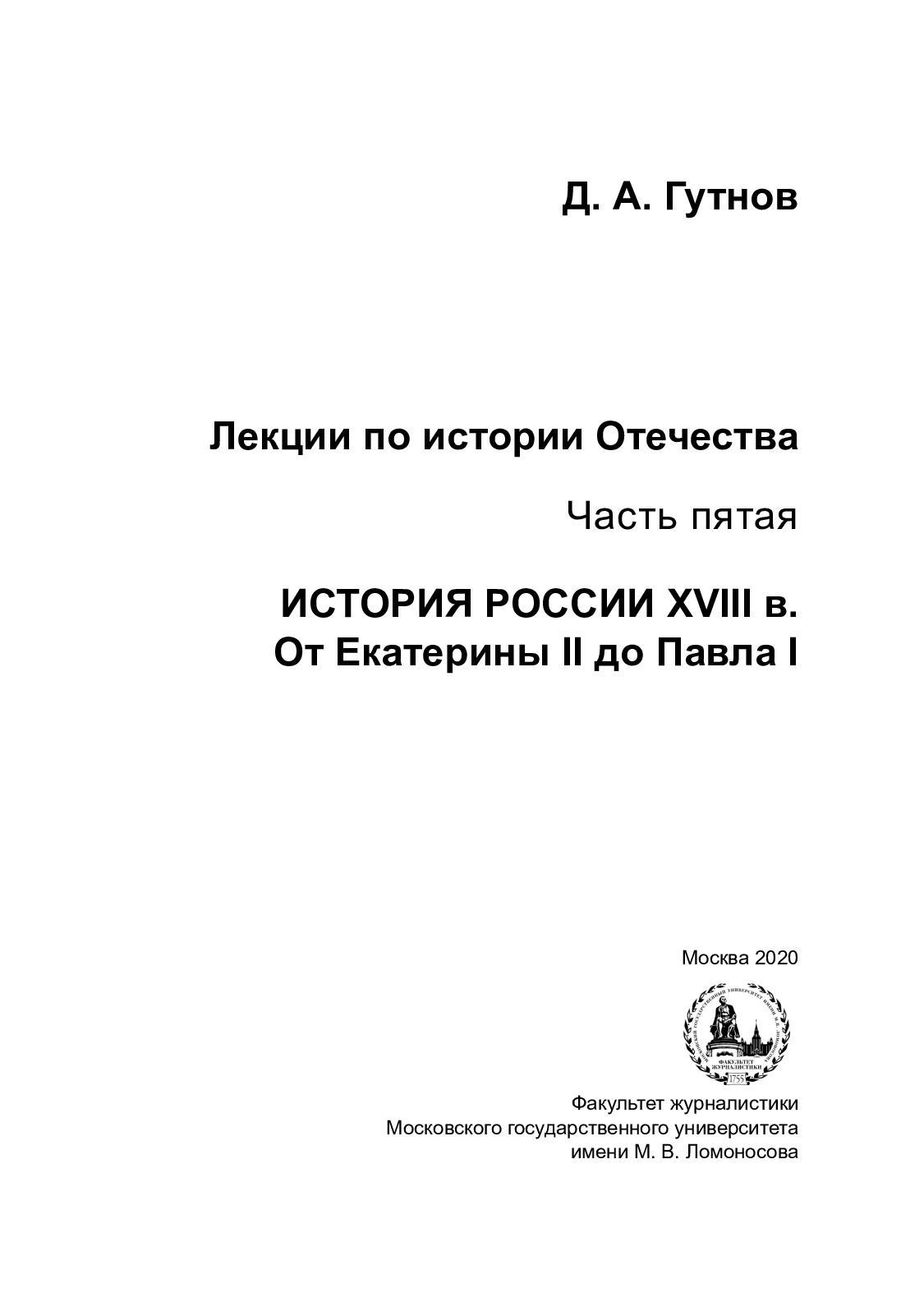 тропа хошимина ленинградская область карта