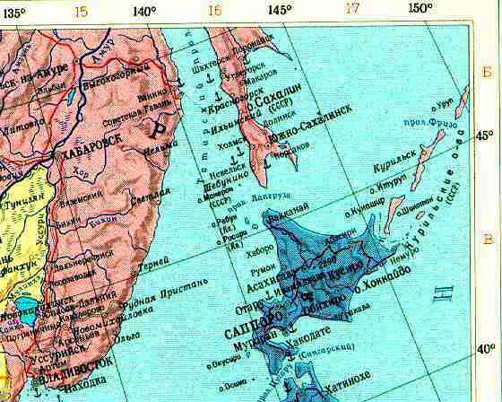 спорные острова с японией
