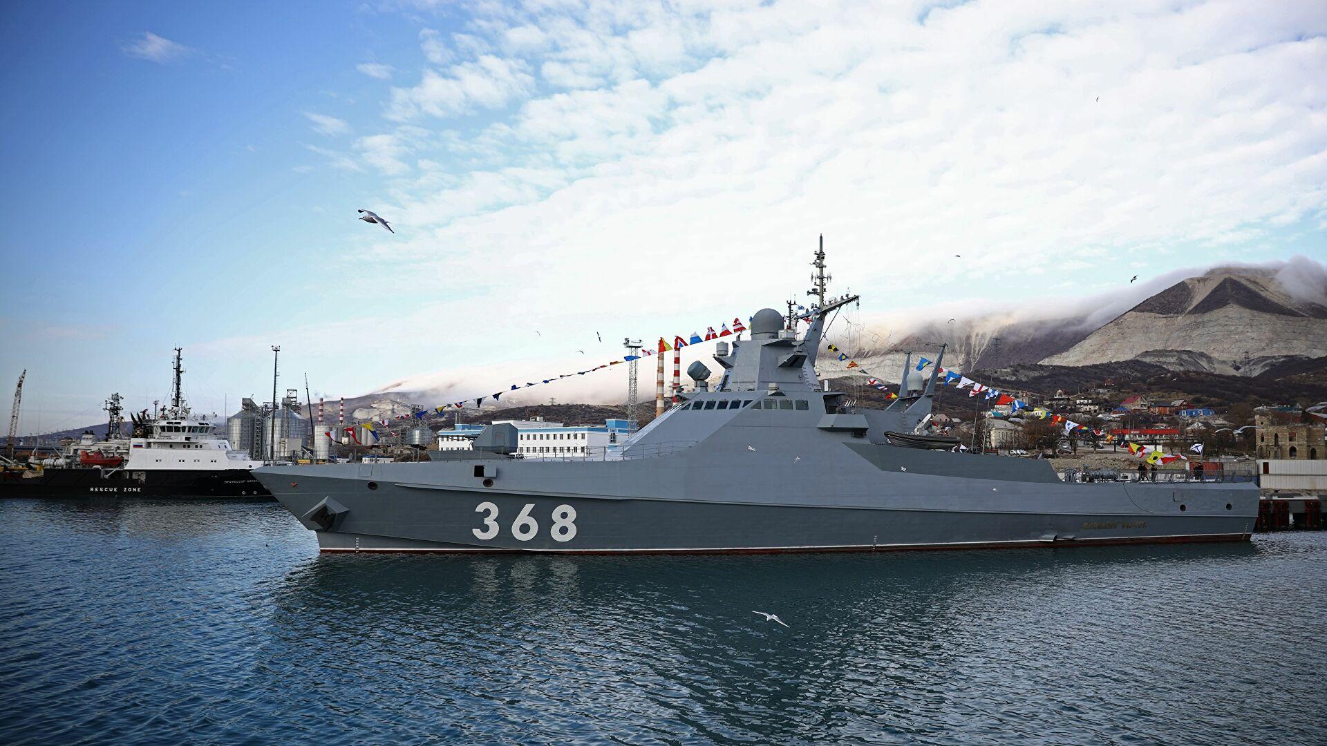 патрульный корабль василий быков