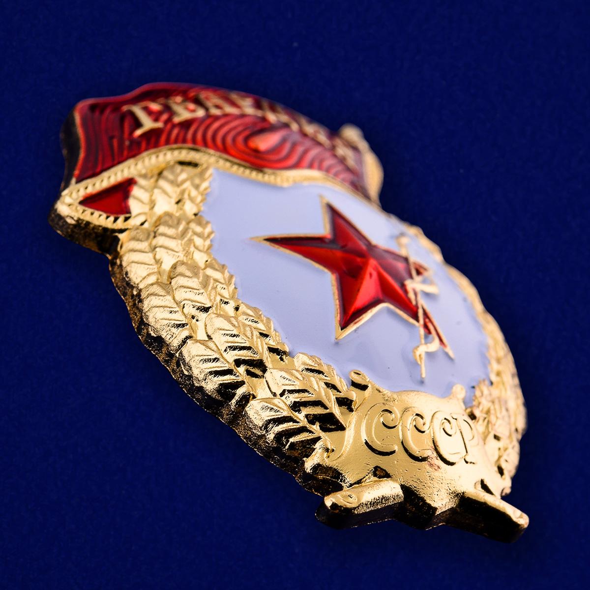 гвардейский значок