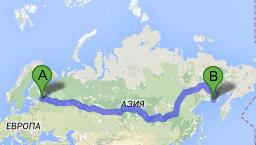 камчатская экспедиция беринга