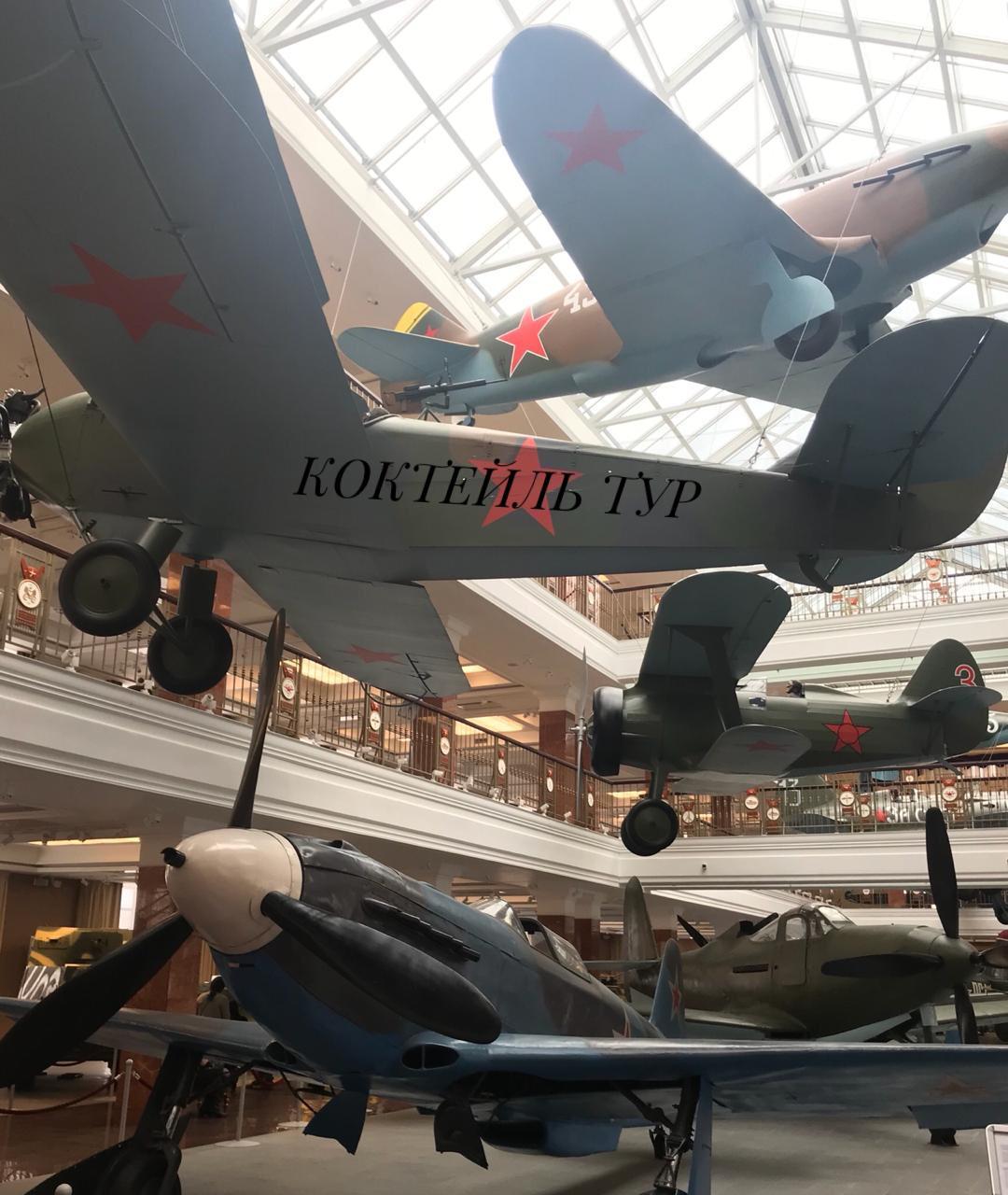 пышма музей военной техники