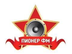 история 90 х годов в россии