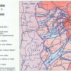 операция тайфун вторая мировая война