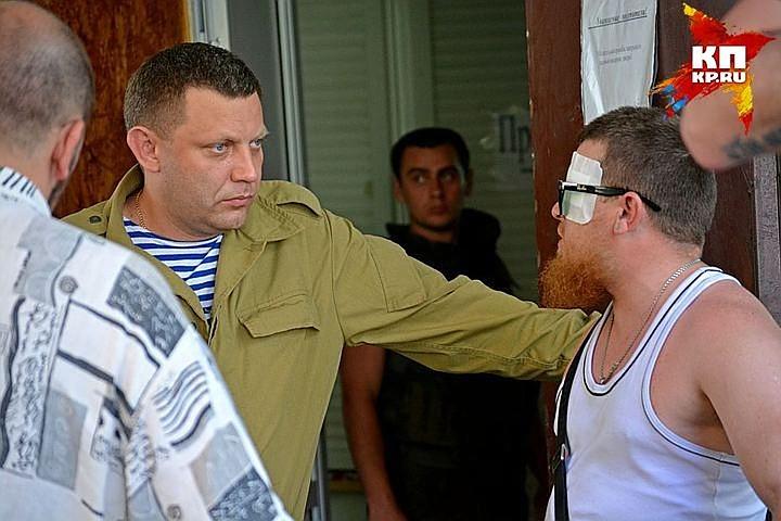 моторола украина ополченец