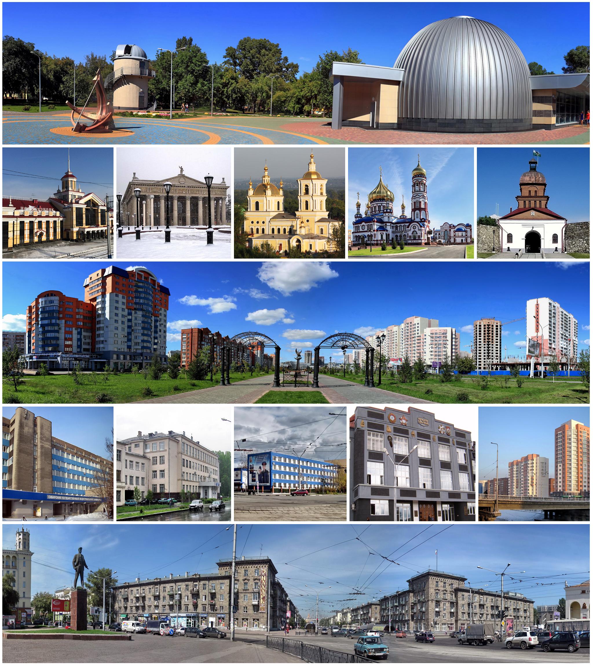 юг сибири это какие города