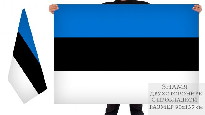 флаг белый крест на синем фоне