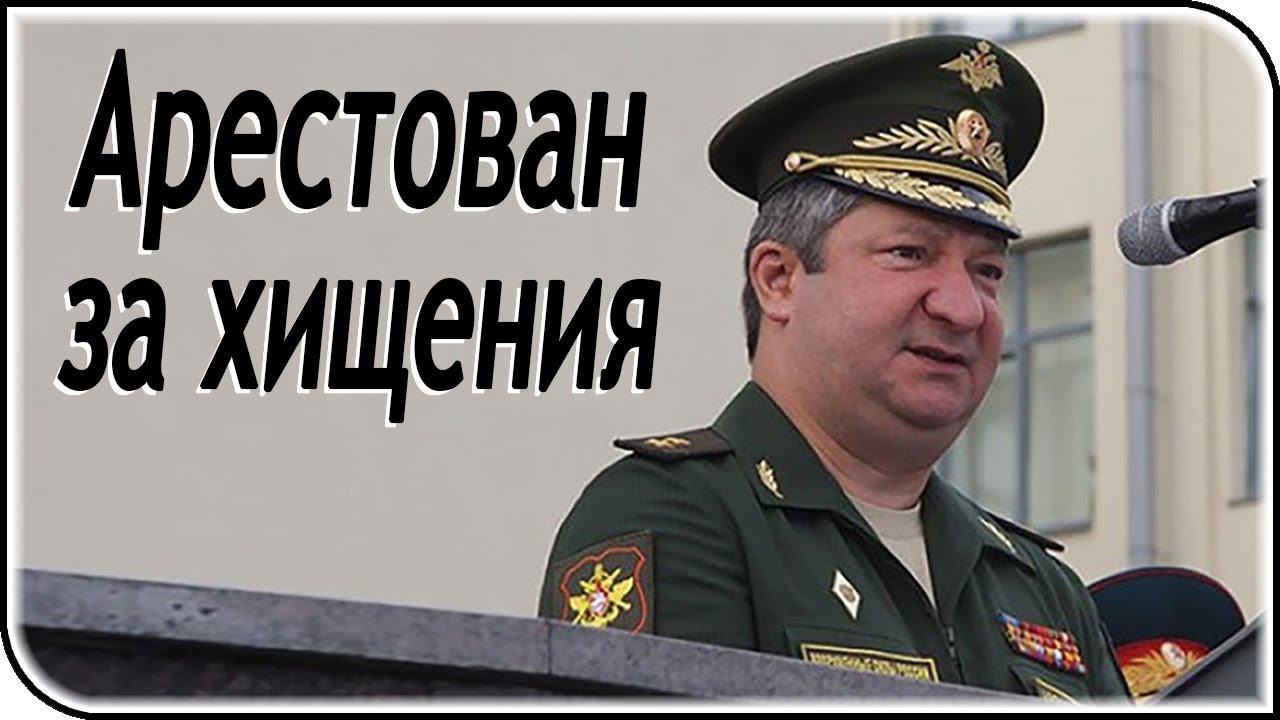 генерал арсланов
