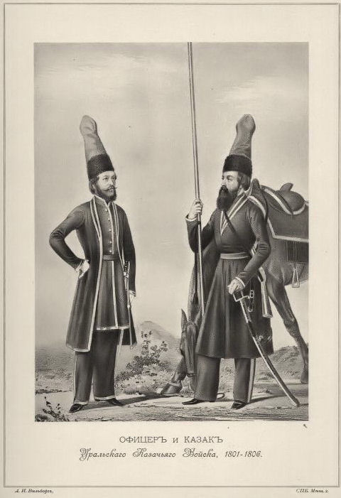 уральские казаки история