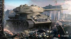 centurion mk 3