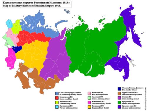 военные округа россии