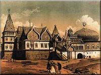 1667 год