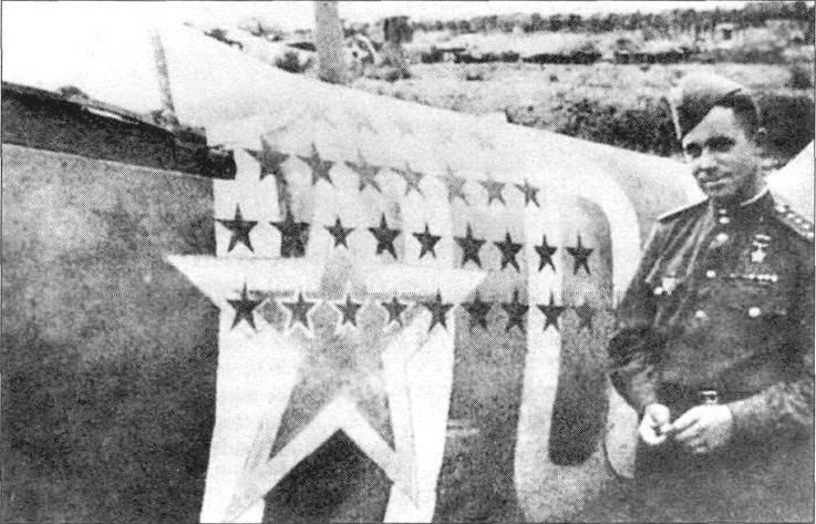 попков виталий иванович дважды герой советского союза
