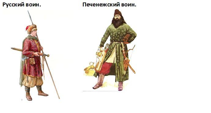 печенеги на карте древней руси