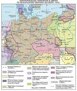 вступление франции в первую мировую войну дата