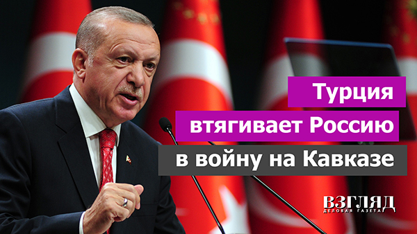 турецко армянский конфликт