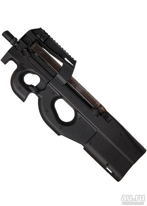 p90 оружие