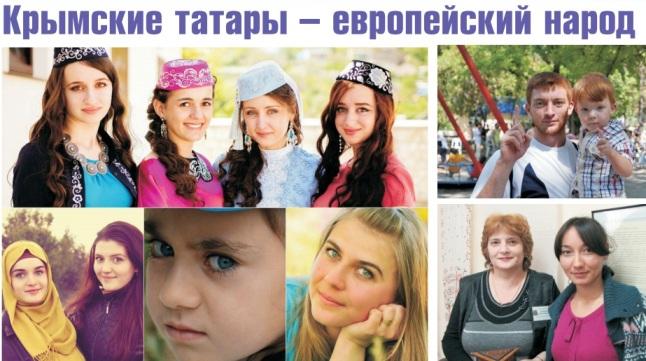 откуда появились крымские татары